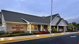 Residence Inn - Greenbelt by Marriott