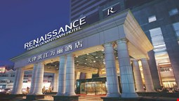 Renaissance by Marriott Tianjin Downtown Hotel