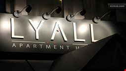 Lyall Apartment Hotel