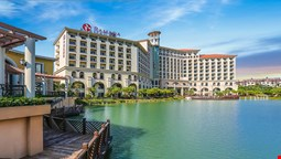 Ramada Huizhou South