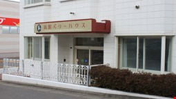 Hakodate Perry House