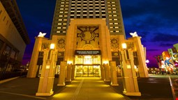 The Park Front Hotel at Universal Studios Japan(R)