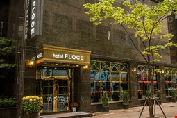 Floce Hotel