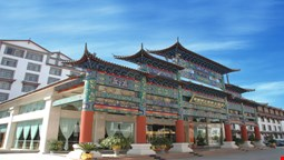 Narada Lijiang International Hotel