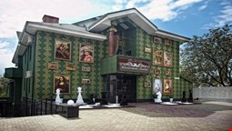 Weekend Boutique Hotel
