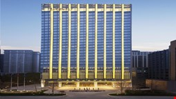 Hyatt Regency Jinan