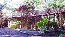 The Guest Cottages @ Volcano Acres Tree House